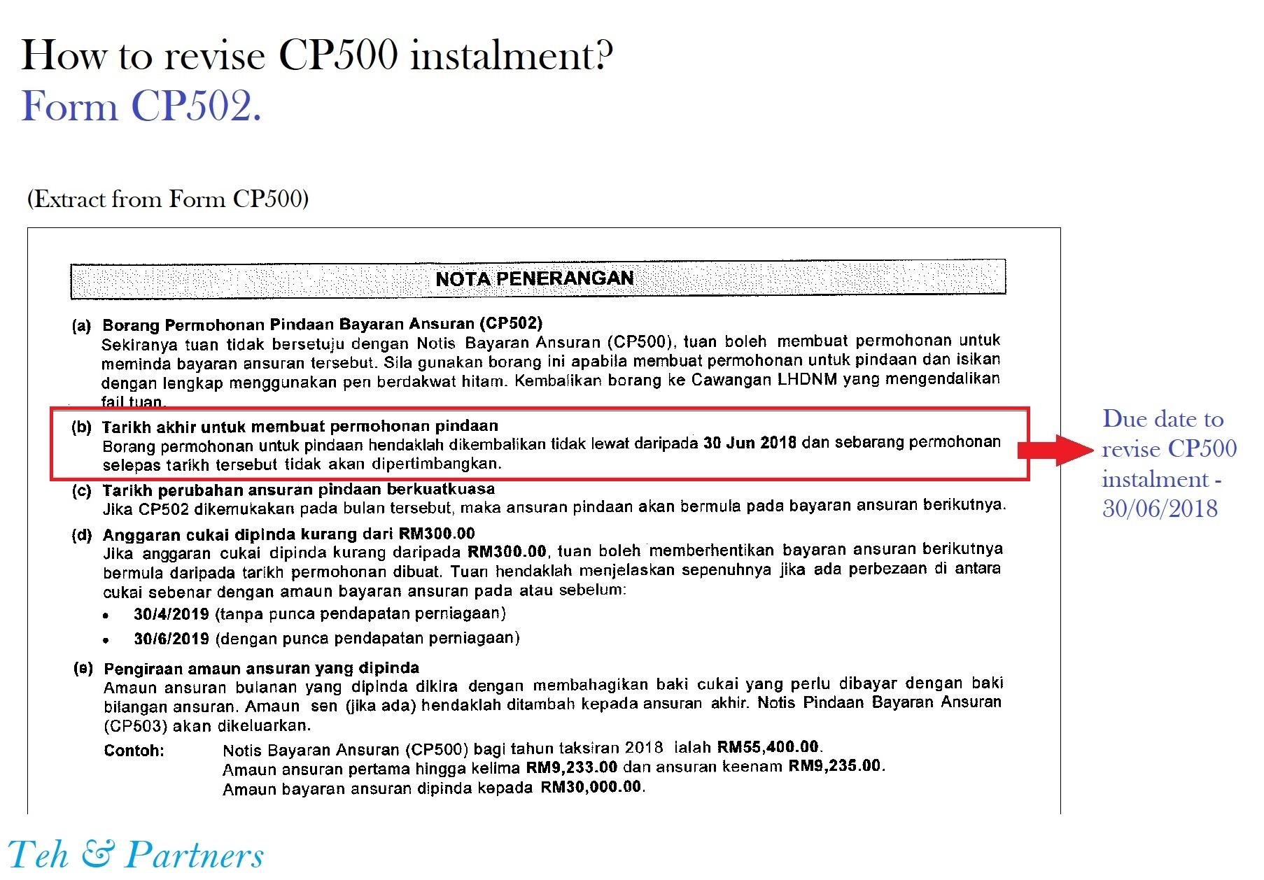 cp500 tax instalment scheme